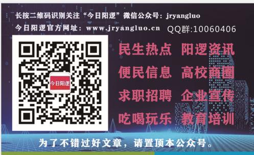 QQ图片20191104140937.png