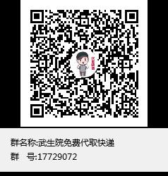 6051a7abf7e99246083bb82bf65db4d5.png
